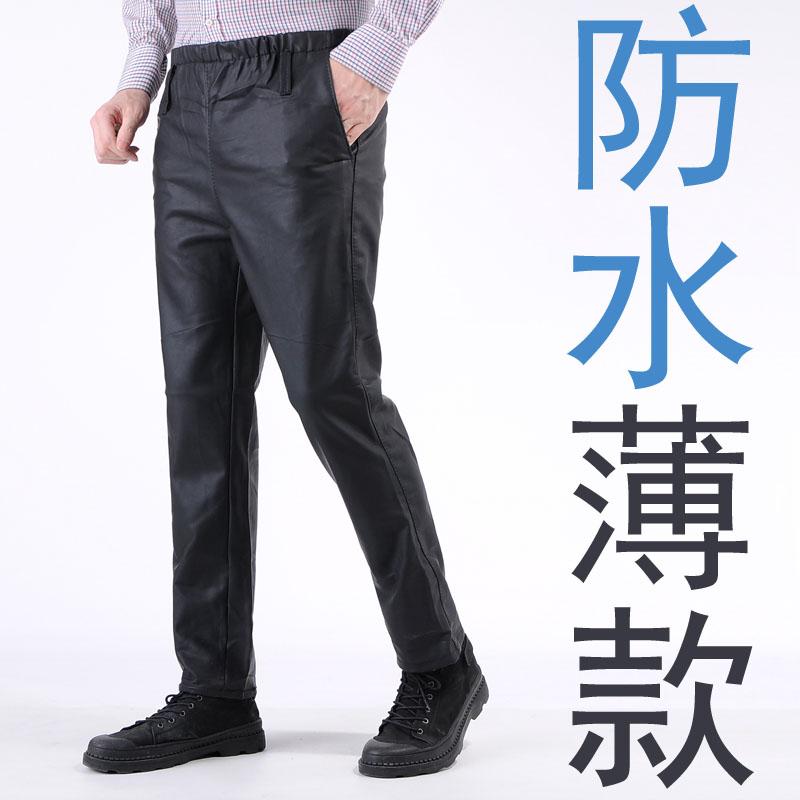 Кожаные брюки Артикул 563559665296