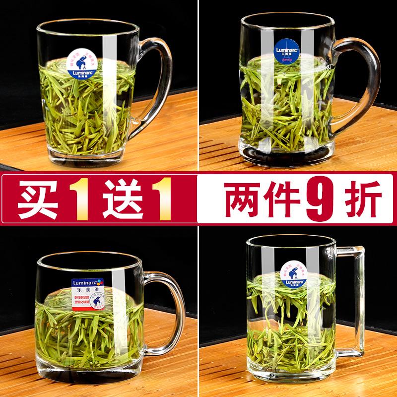 乐美雅玻璃杯家用透明喝水杯子带把泡茶杯耐热钢化微波牛奶杯带盖图片
