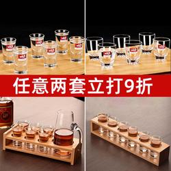 家用玻璃白酒杯一口杯烈酒杯小号酒盅小号云吞杯酒具6只装