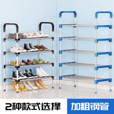 鞋架简易门口多层省空间置物架宿舍收纳神器鞋架子家用经济型鞋柜