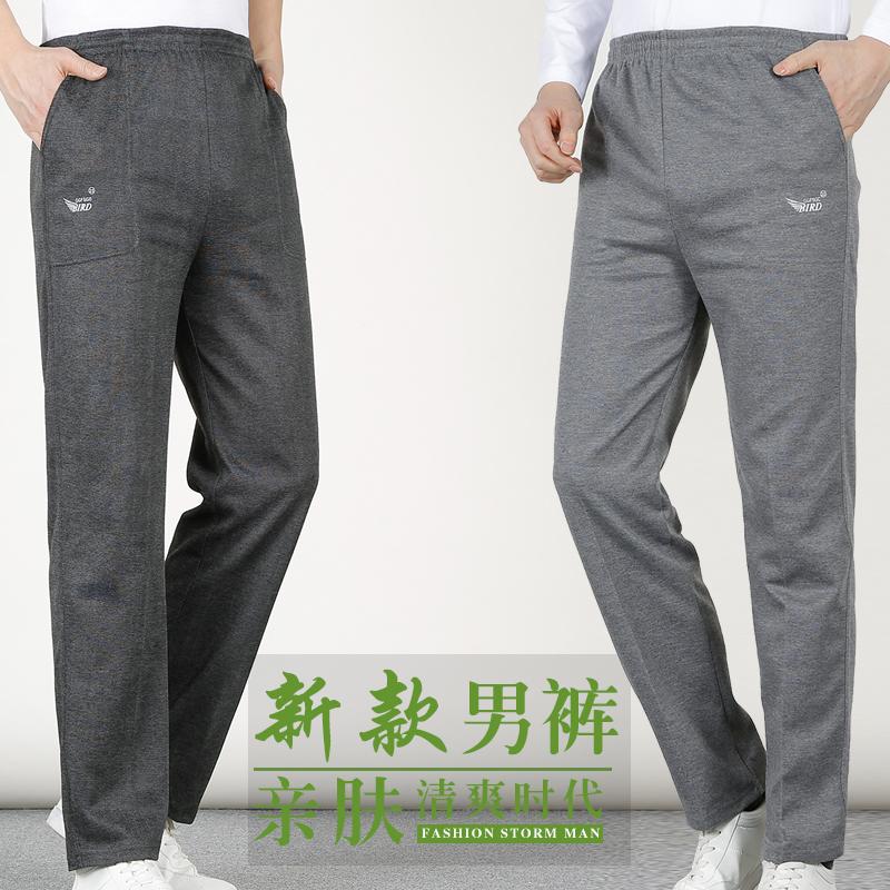 男士运动裤休闲裤加绒加厚长裤