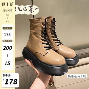 系带马丁靴女2021新款春秋季英伦风棕色短靴韩版百搭单靴厚底靴子