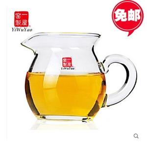 一屋窑正品加厚玻璃公道杯茶漏耐热分茶器大茶海功夫茶具配件公杯