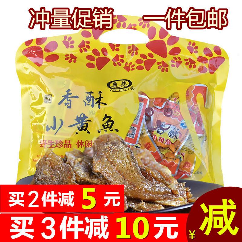 江南佰味 金珍香酥小黄鱼500g野生海鲜干货  舟山特产即食零食