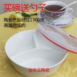 日式餐具便当陶瓷两格盘三格盘分格盘菜盘面杯盘子家用分隔盘饭盘