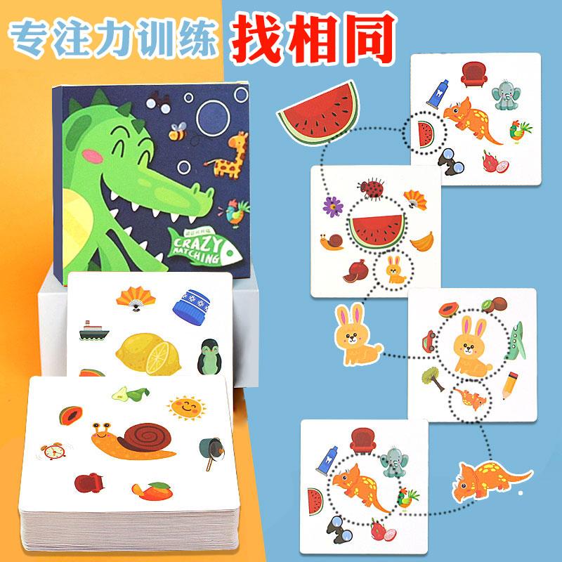 Детские игрушки Артикул 563597963755