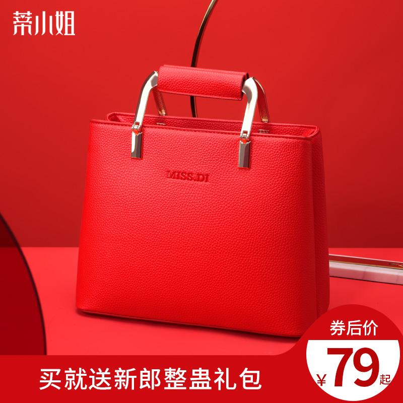 Женские сумки Артикул 557165469121
