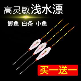 芦王浅水纳米漂白条高灵敏正品鲫鱼