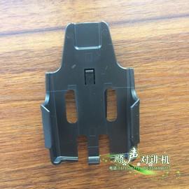 原装正品 锐得尔r380r300对讲机配件背夹 腰夹 可卸环抱式夹子图片