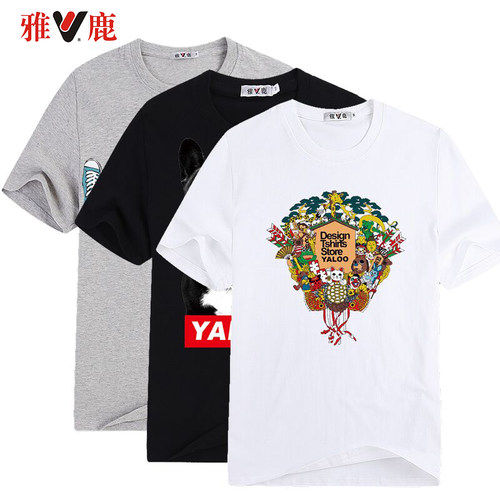 yaloo雅鹿YL010男士100%纯棉短袖t恤