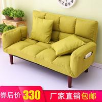 Ленивый диван двойной татами простой диван небольшой размер со складыванием Диван-кровать спальня небольшой диван-кровать для отдыха