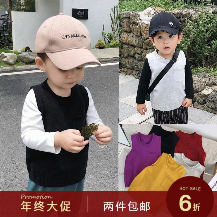 辰辰妈童装儿童秋冬装婴儿背心针织打底衫百搭男宝宝无袖毛衣背心