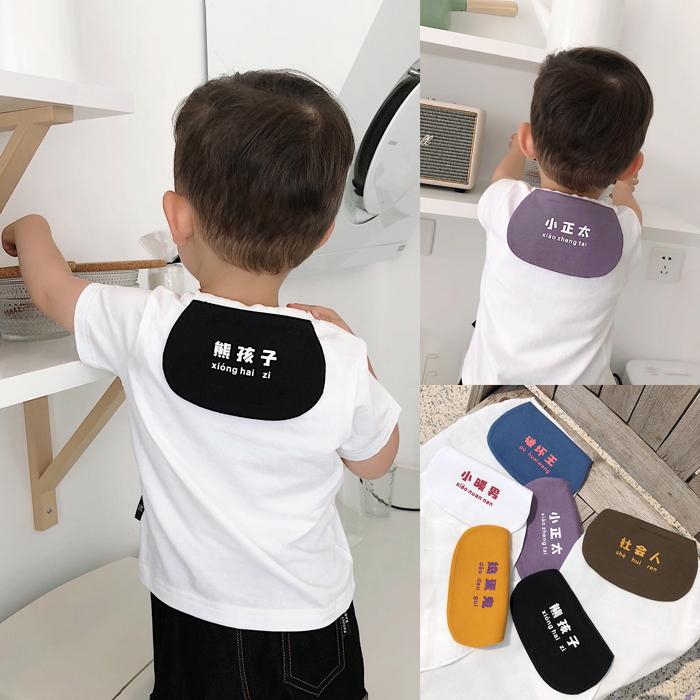 Чэнь Чен Ма Ин детское Чао Чжуанвен слово Социальные люди 1-3 лет детские Каждое полотно для пота на младенца Полотенце