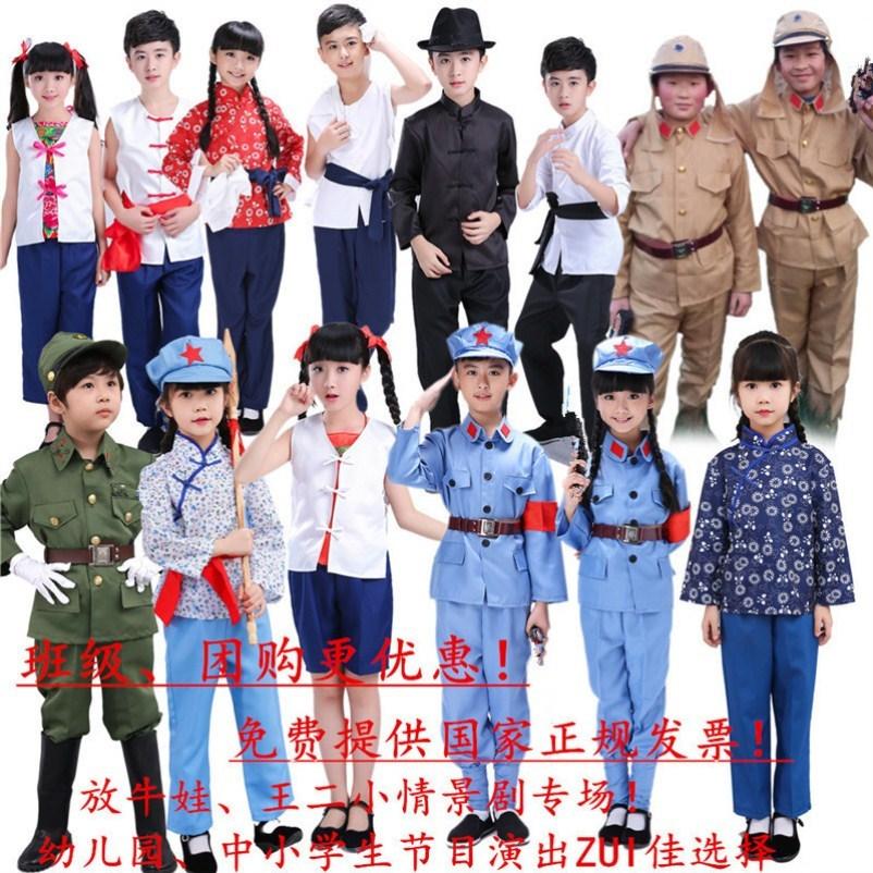 演出服装学校经典舞台夏季套装表演服战争红军衣服大人角色扮演