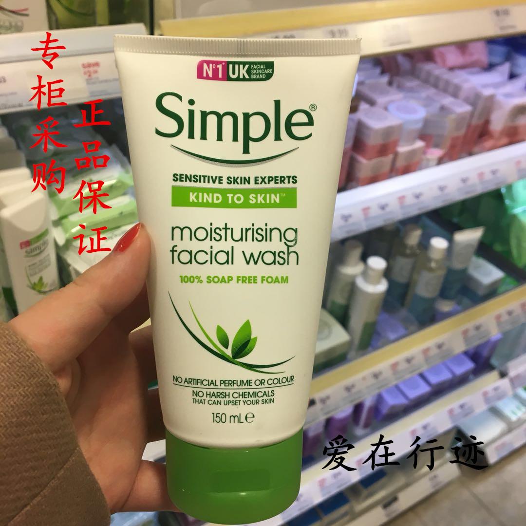 现货英国Simple清妍泡沫洗面奶 有效清洁 温和不紧绷敏感肌适用