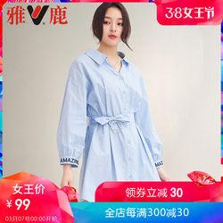 yaloo/雅鹿2019新款vetiver港味性感衬衫女长袖中长款时尚仙束腰