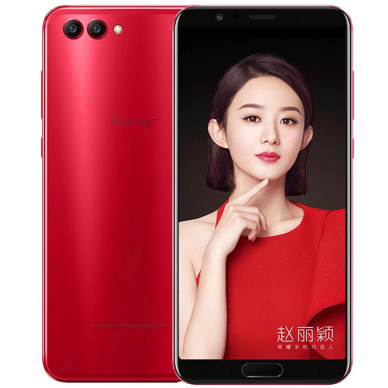 原封现货速发honor/荣耀 荣耀V10全网通高配版6GB运行新款手机(用1元券)