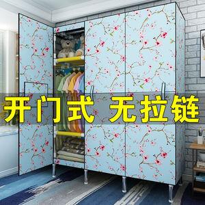 开门式简易布衣柜钢管加厚加固全钢架组装收纳挂衣柜家用牛津布艺