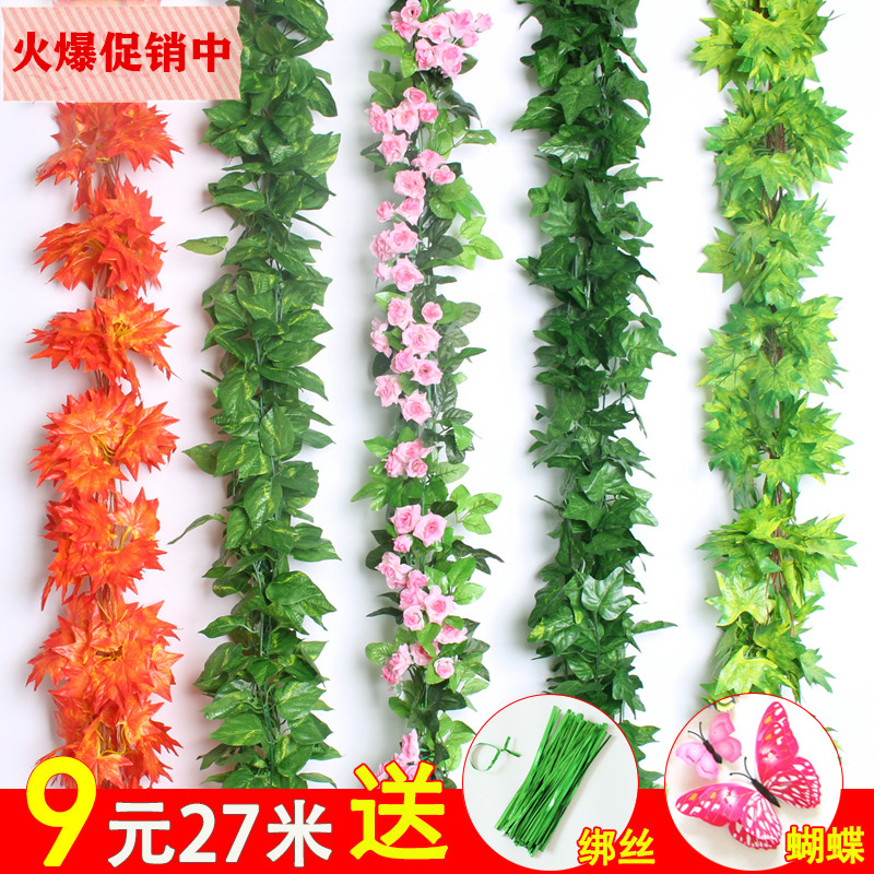 Simulation of green plant vine ceiling decoration balcony shelter air conditioning sewer pipe wall hanging false plastic flowers grape leaves