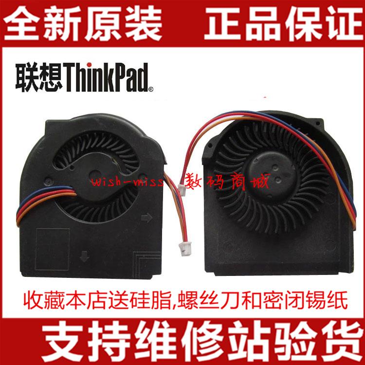 全新 联想 thinkpad T410 T410i 风扇 风扇芯 拧螺丝专用 双层叶