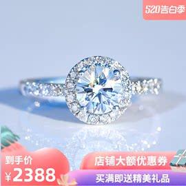 喜钻 钻戒女正品1克拉婚戒群镶30分砖戒白18K金50分求婚钻石戒指图片