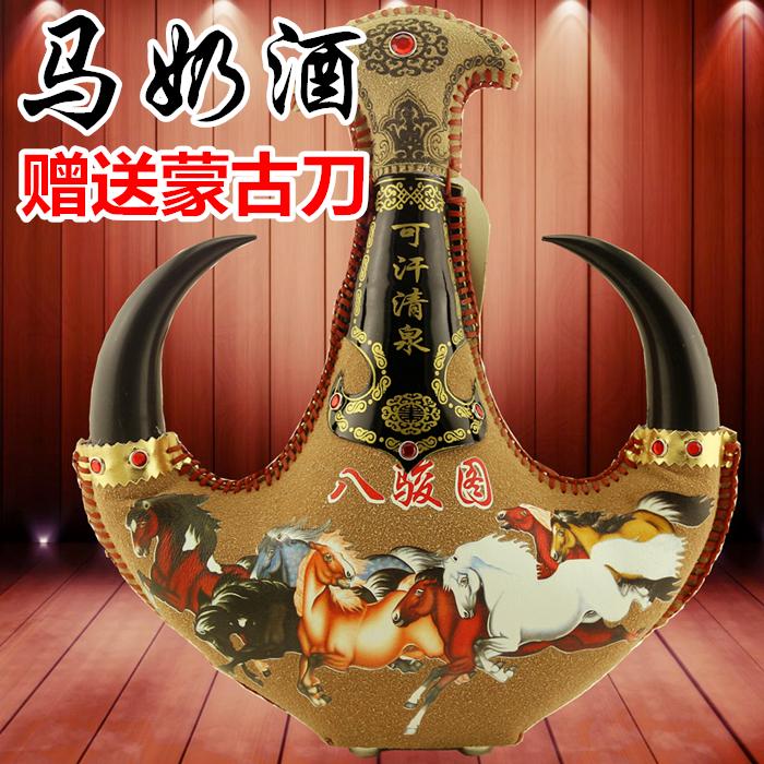 Лошадь молоко ликер кожа мешок горшок ликер подлинный внутренней монголии специальный свойство 38 степень 500ml молоко ликер путешествие годовщина товаров, пересылаемых человек подарок