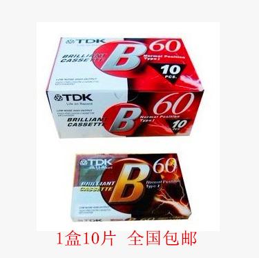 Бесплатная доставка подлинный TDK пустой магнитная лента 60 минута комплекс читать машинально запись машина специально TDK-B60 минута запись группа