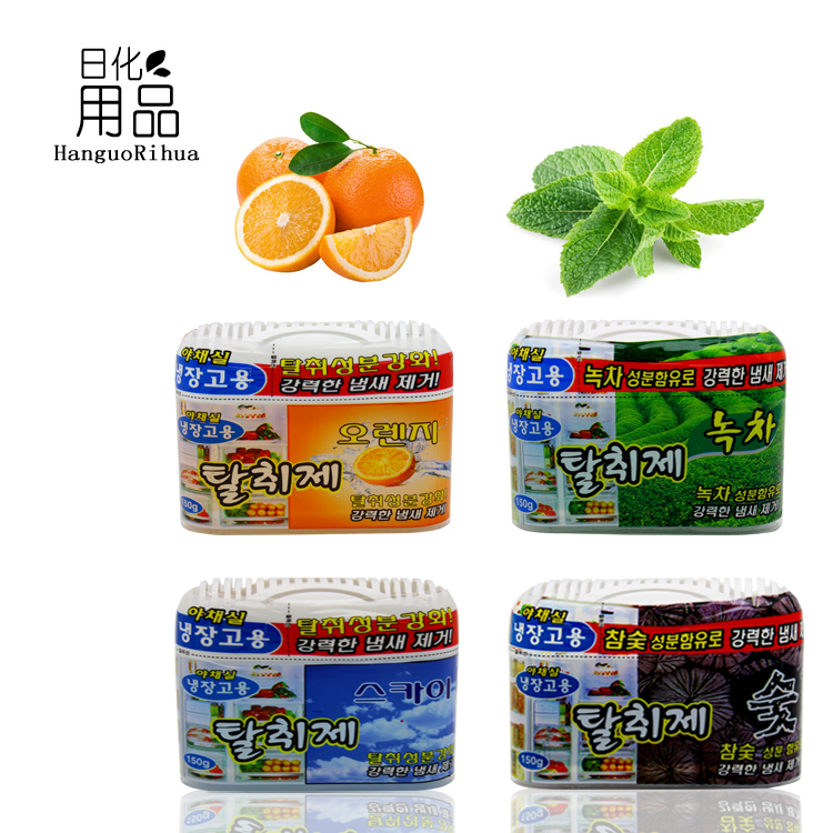 Refrigerator deodorant happyroom air fresh deodorant solid preservation and anti cross flavor household