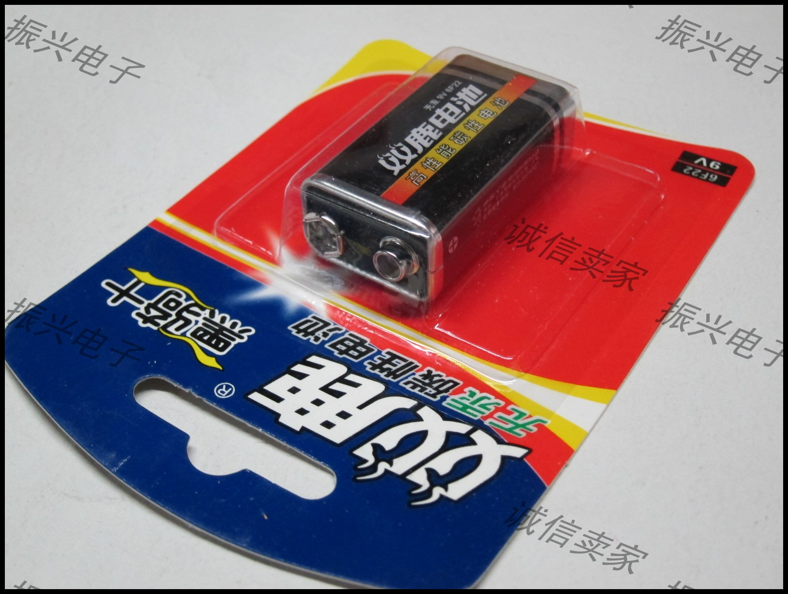 ( трясти интерес электронный )9V аккумулятор 6F22 олень аккумулятор углерод секс аккумулятор черный рыцарь 1 зерна карта