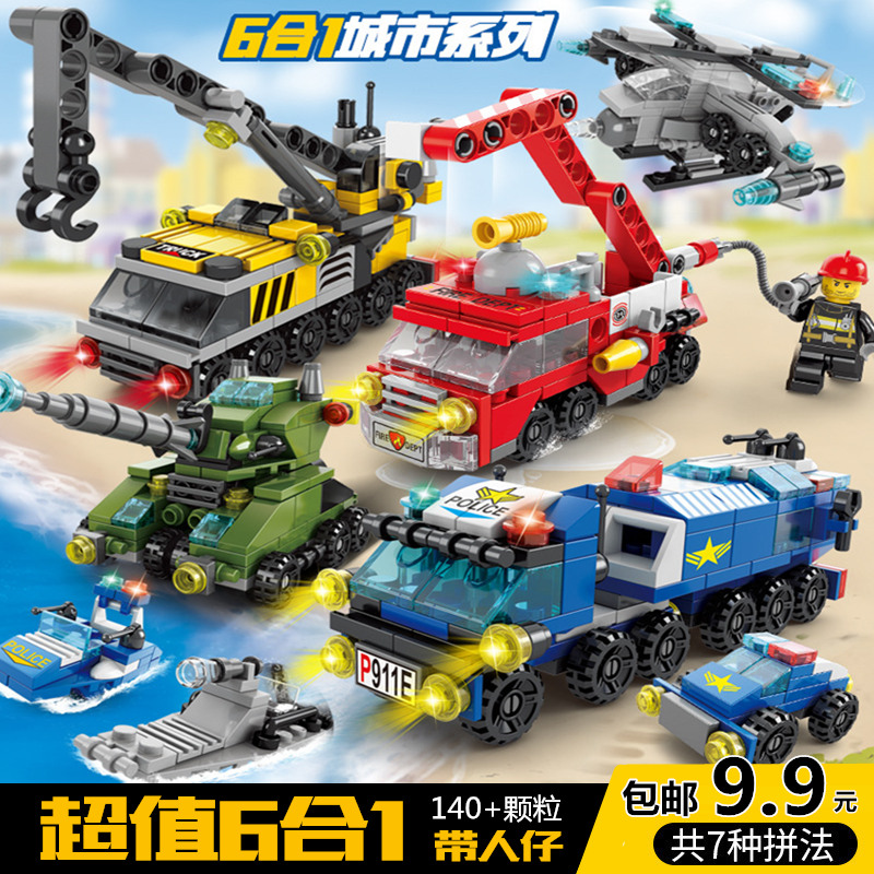 Legao compatible childrens assembled toys puzzle small particles assembled police car boy