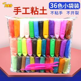 太空超轻粘土36色24色袋装橡皮彩泥儿童无毒玩具diy手工制作材料