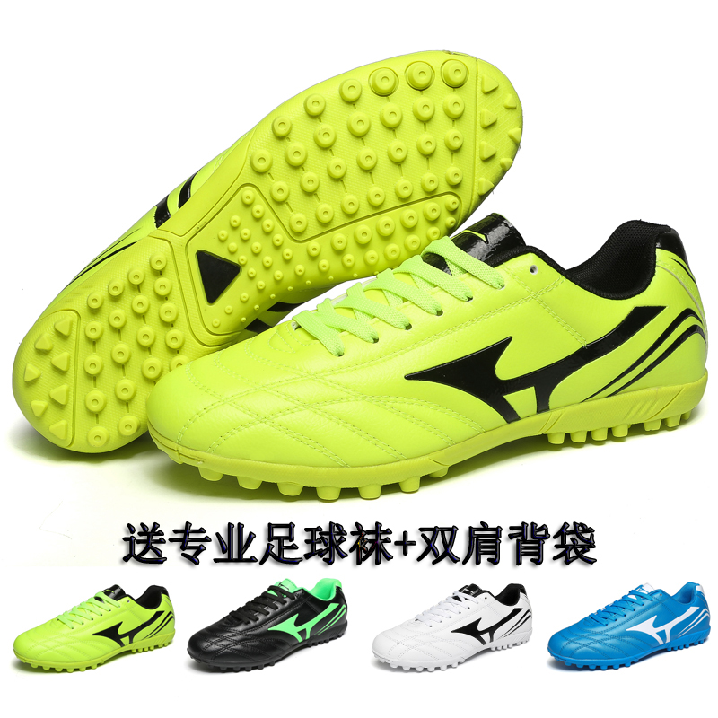 Special price free mail football shoes mens nail indoor training shoes artificial turf Ag long nail rubber nail football shoes sports shoes