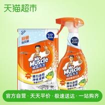 威猛先生廚房重油污清潔劑清爽檸檬味455g420g去污劑強效去污