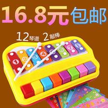 Музыкальные игрушки > Музыкальные игрушки ксилофон.