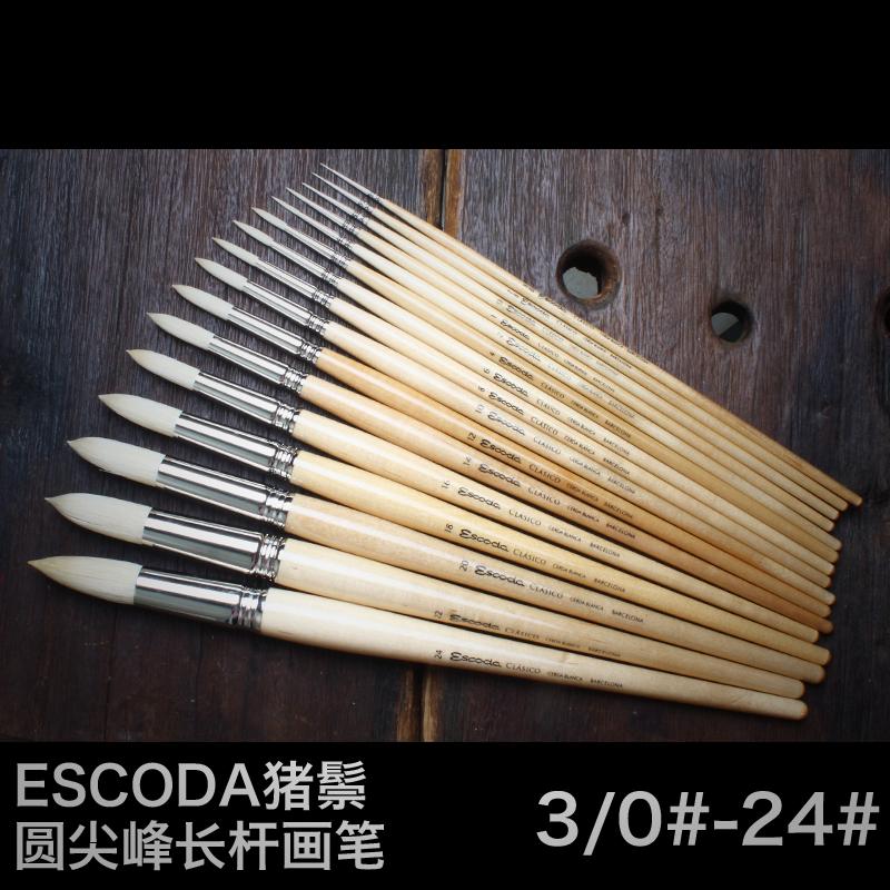 进口 西班牙ESCODA猪鬃圆尖峰油画笔  长杆丙烯画笔 硬毛绘画笔