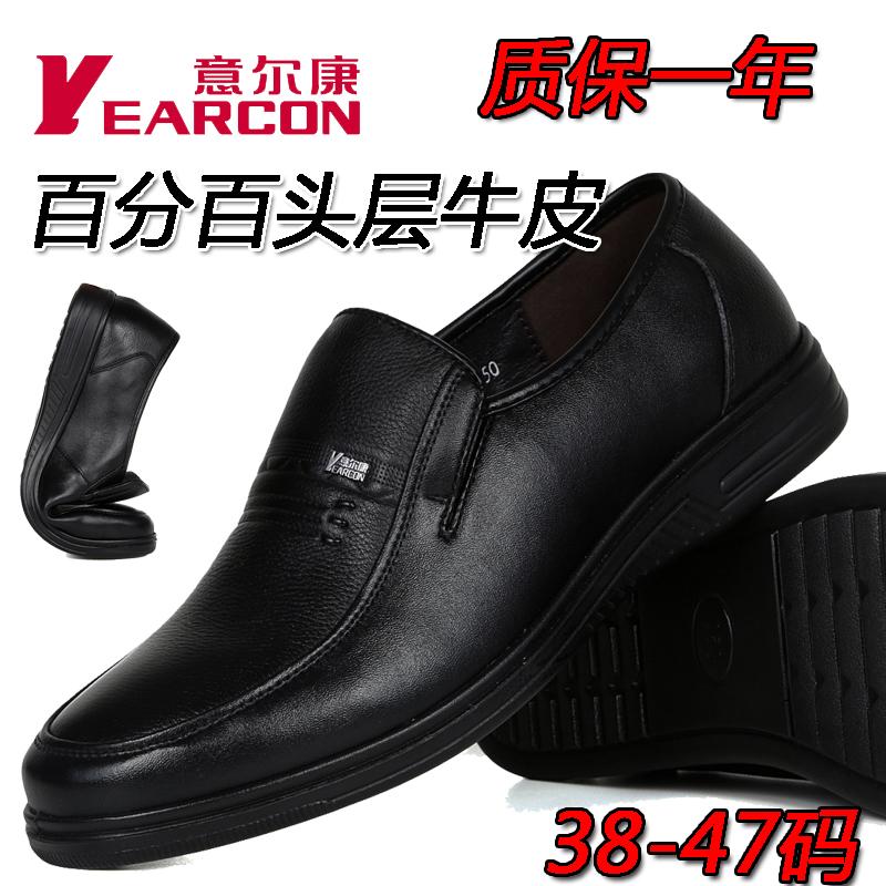 意尔康男鞋正品真皮软底中老年爸爸鞋单鞋透气皮鞋特大码45 46 47