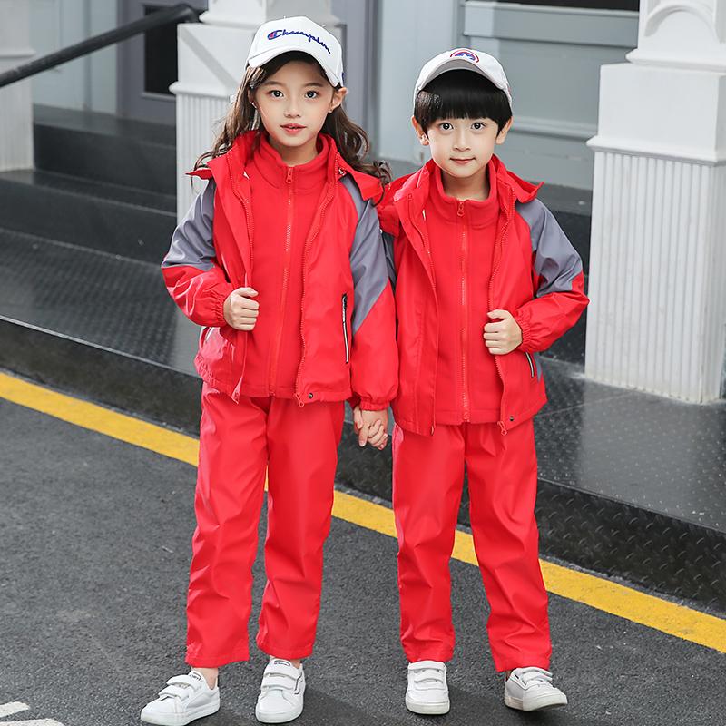 Спортивная одежда для детей Артикул 603215847898