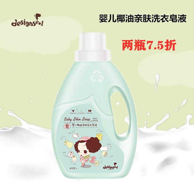 Детское мыло / Стиральный порошок Артикул 593431712760