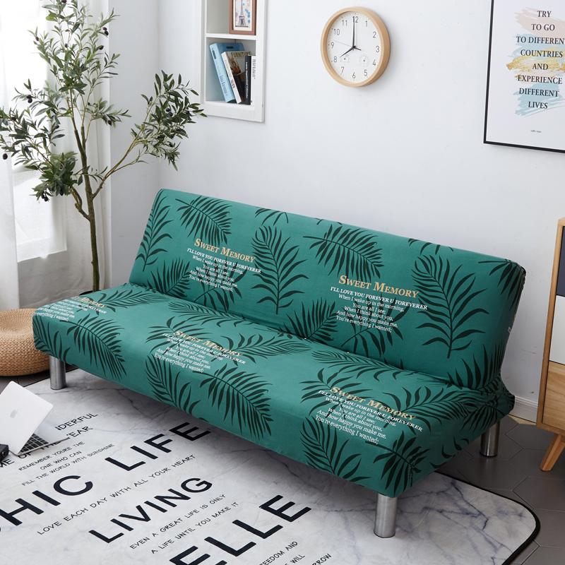 10月09日最新优惠全包万能套无扶手折叠沙发沙发套