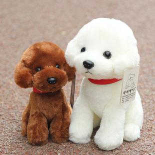 泰迪狗毛绒玩具狗狗公仔正版 抱抱宝贝茶杯犬比熊贵宾犬狗年吉祥物