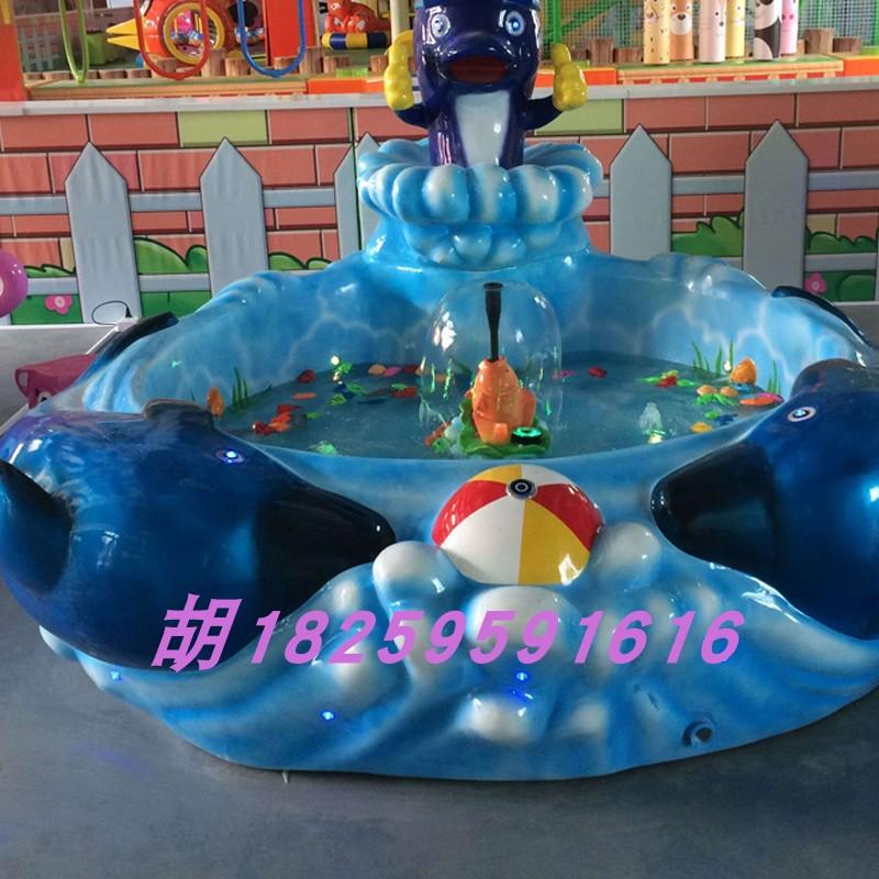 儿童卡通海豚钓鱼池益智亲子互动捕鱼游戏玻璃钢淘气堡游乐园设备