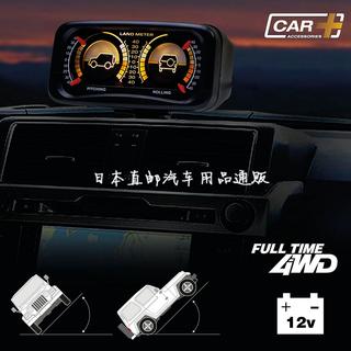 Кренометры,  Япония автомобиль использование нагрузка внедорожник кожанная карта автомобиль JEEP серебристые лить косой баланс инструмент измеритель уровня наклон инструмент тайвань система, цена 4409 руб