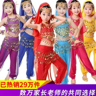 儿童印度舞演出服幼儿园新疆舞表演服装女童服饰肚皮舞民族舞蹈服