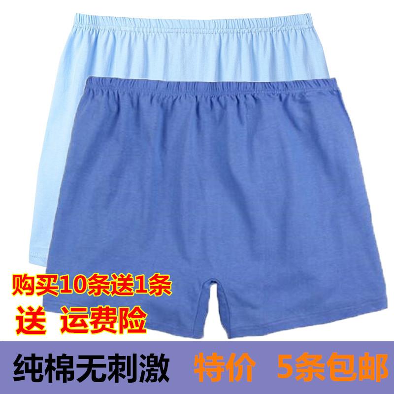 男士打底寬鬆短褲中老年人純棉四角褲頭高腰大碼全棉男式平角內褲
