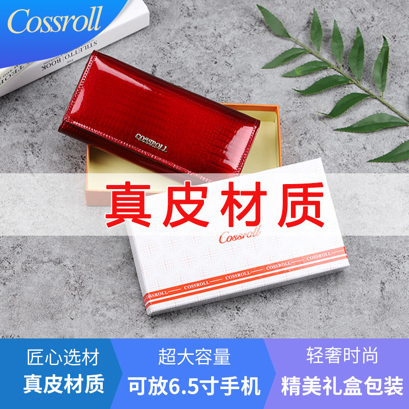 2020 new womens wallet leather long womens wallet multi function fashion atmosphere simple handbag wallet