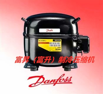 Secop imported in principle, Danfoss low temperature refrigeration, gs34clx refrigerator compressor for ice making