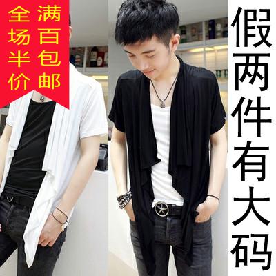 *韩版新潮宽松加肥加大码莫代尔棉男式夏季短袖开衫假两件短袖T恤88.00元包邮