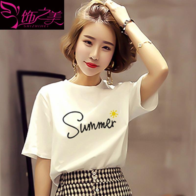 D003    2019新款夏季白色t恤女短袖宽松百搭T恤女韩版学生女装