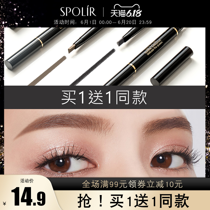 Zipoli eyebrow pencil genuine product is not decolorized, lasting learning waterproof, sweat proof, not dizzy dye makeup artist natural female student fund