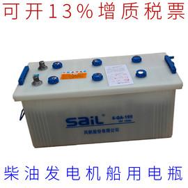 风帆6-QA-195船用启动电池12V195ah游艇客车铅酸蓄电发电机组电瓶